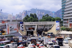 Cross-Harbour Tunnel, Hong Kong