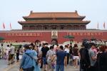 Poort van de Hemelse Vrede, Beijing